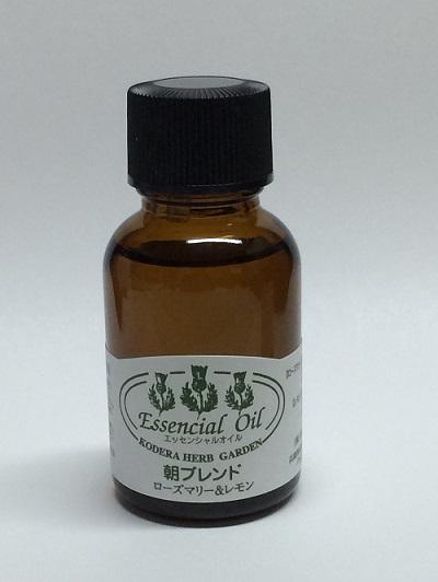 香寺ハーブガーデンエッセンシャルオイル(朝ブレンド)20ml