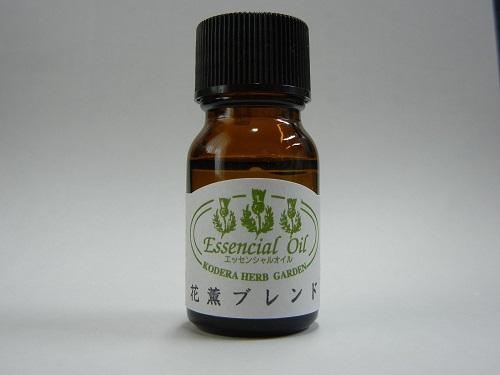 香寺ハーブガーデンエッセンシャルオイル(花薫ブレンド)10ml