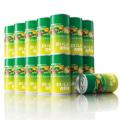 エイボン(AVON) おいしい青野菜 30缶