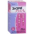 【第2類医薬品】クラシエ薬品コッコアポプラスA錠336錠