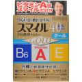 【第2類医薬品】ライオンスマイル40EXゴールド13mL