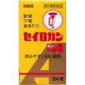 【第2類医薬品】大幸薬品セイロガン糖衣A84錠