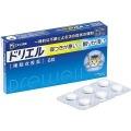 【指定第2類医薬品】エスエス製薬ドリエル6錠