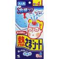 小林製薬熱さまシート大人用(12+4枚(2枚×8包)