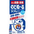 【第3類医薬品】小林製薬のどぬ~るスプレー15mL