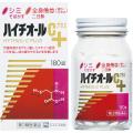【第3類医薬品】エスエス製薬ハイチオールCプラス180錠