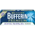 【指定第2類医薬品】ライオンバファリンプレミアム20錠