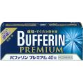 【指定第2類医薬品】ライオンバファリンプレミアム40錠