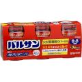 【第2類医薬品】ライオンバルサン6-8畳用20g×3個