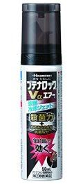 【指定第2類医薬品】久光製薬ブテナロックVαエアー50mL