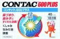 【指定第2類医薬品】グラクソ・スミスクラインコンタック600プラス40カプセル