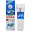【第2類医薬品】ロート製薬メンソレータムADクリームmチューブ50g