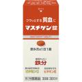 【第2類医薬品】日本臓器製薬マスチゲン錠30錠