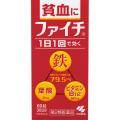 【第2類医薬品】大正製薬ファイチ60錠
