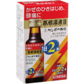 【第2類医薬品】クラシエ薬品葛根湯液II45ml×2本
