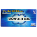 【指定第2類医薬品】大正製薬プリザエース坐剤T20個