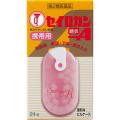 【第2類医薬品】大幸薬品セイロガン糖衣A(携帯用)24錠