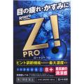 【第2類医薬品】ロート製薬ロートジープロc12mL