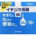 【第2類医薬品】イチジク製薬イチジク浣腸3030g