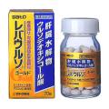 【第3類医薬品】 佐藤製薬 レバウルソ ゴールド 70錠
