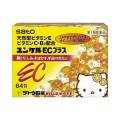 【第3類医薬品】 佐藤製薬 ユンケルECプラス ハローキティ 64包