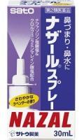 【第2類医薬品】 佐藤製薬 ナザールスプレー(ラベンダー) 30ml