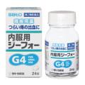 【第2類医薬品】 佐藤製薬 内服用ジーフォー 24錠