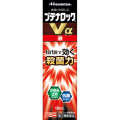 【指定第2類医薬品】久光製薬ブテナロックVα液