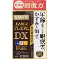 【第2類医薬品】ライオン株式会社ライオンスマイル40プレミアムDX15ml