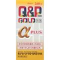【第3類医薬品】興和キューピーコーワゴールドα-プラス