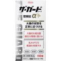 【第3類医薬品】興和新薬ザ・ガードコーワ整腸剤α3プラス