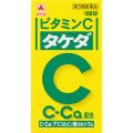 【第3類医薬品】武田薬品工業ビタミンCタケダ