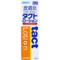 【第2類医薬品】佐藤製薬タクトローション
