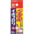 【第2類医薬品】横山製薬イボコロリ