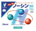 【指定第2類医薬品】アラクスノーシン「散剤」100包