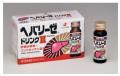 【第3類医薬品ゼリア新薬ヘパリーゼドリンクII50mL×10
