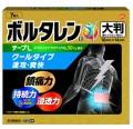 【第2類医薬品】グラクソ・スミスクラインボルタレンEXテープL7枚