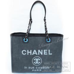8f08e9348a96 シャネル トートバッグ ドーヴィル チェーンショルダーバッグ グレー 【新品】CHANEL Chain Shoulder Bag 【NEW】