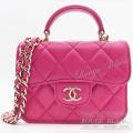 シャネル フラップ コインパース チェーンバッグ マトラッセ ピンク ラムスキン ゴールド金具 【新品】 CHANEL Flap Coin purse  Pink 【NEW】
