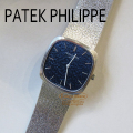 パテック フィリップ  メンズ 腕時計 レディース ボーイズ  K18WG アンティーク 手巻き【中古】  PATEK PHILIPPE Lady's Watch  【USED】