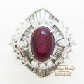 スターサファイア×ダイヤモンドリング 指輪 674 D227 【新品】 Star sapphire Diamond Ring Refurbished 【NEW】