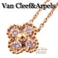 ヴァンクリーフ&アーペル アルハンブラ  ネックレス ダイヤモンド YG【中古】Van Cleef & Apels