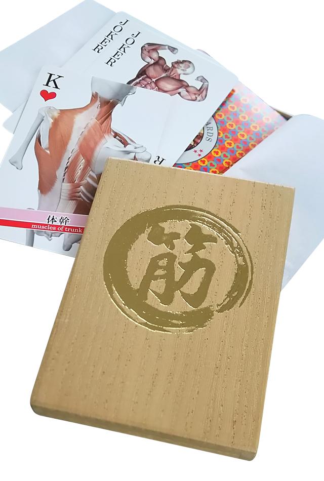 【グッズ】高級桐箱入り筋肉トランプ(金色の「筋」箔押し付)《数量限定》