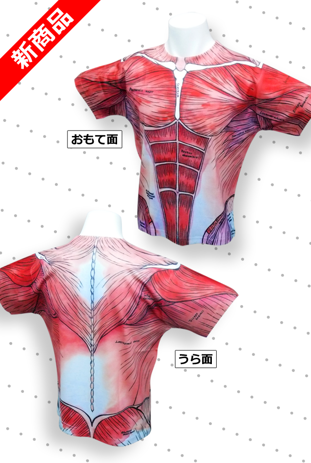 【アウトレット特価】フルプリント筋肉Tシャツ《数量限定》