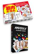 【グッズ】筋肉かるた&筋肉トランプセット《筋肉で遊びつくす》