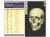 骨ナビ2.01スタンダード版(ソフトウェア)内容紹介3