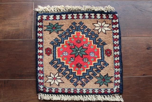 【送料無料】ヤラメのミニ絨毯(約30×30cm) 115