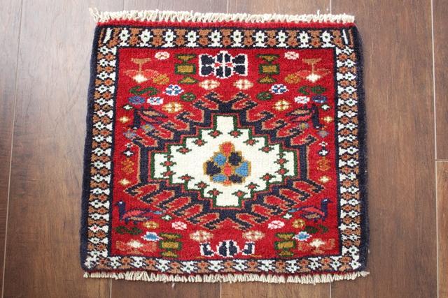 【送料無料】ヤラメのミニ絨毯(約40×40cm) 118