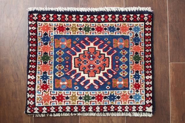 【送料無料】ヤラメのミニ絨毯(約40×40cm) 128