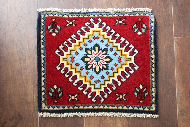 【送料無料】ヤラメのミニ絨毯(約40×40cm) 129